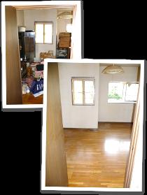 掃除前後の写真