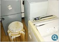 冷蔵庫2台、洗濯機、椅子などの回収