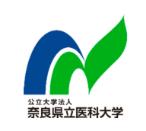 公立大学法人 奈良県立医科大学